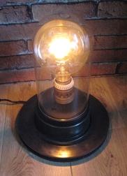 LAMPE 5;1