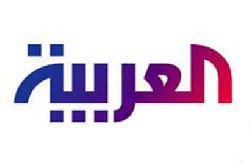 """الداخلية الفلسطينية تتهم قناة """"ا&"""