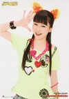 Ayumi Ishida 石田亜佑美 Hello! Project 2012 WINTER Hello☆Pro Tengoku ~Rock-chan~ & ~Funky-chan~