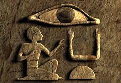 Les pyramides sont-elles en béton ?