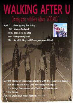 Avril - Mai 2017