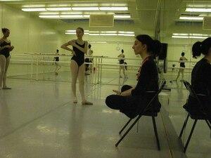 dance ballet classe maestro studio