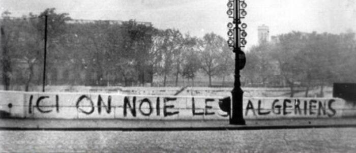 """À Paris, rassemblement : """" 17 octobre 2021 """"   17 octobre 1961 – 17 octobre 2021 :  60ème anniversaire  Vérité et Justice"""