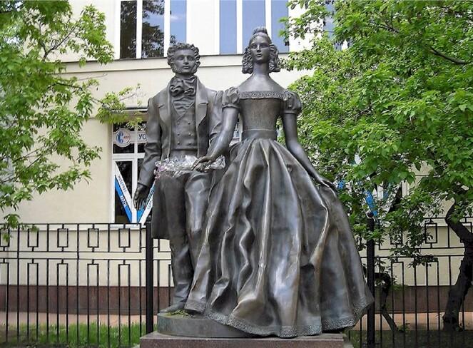 RUSSIE MOSCOU & son Poète POUCHKINE
