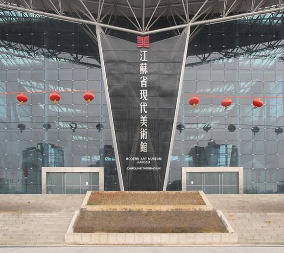 Chine-Art- #CarolineTapernoux#Nanjing-Pointtopoint