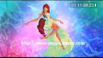 Layla harmonix
