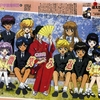 CLAMP.School.Detectives.full.73522
