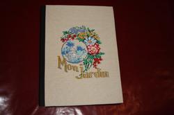 Mon cahier de jardinage.