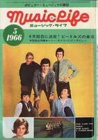 COVERS 1966 : 62 Unes ! DEUX NOUVELLES PÉPITES !
