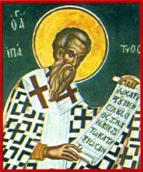 Saint Hypatios de Gangres (4ème s.)