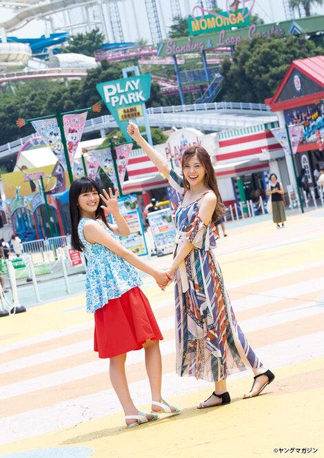 Magazine : ( [Young Magazine] - 2017 / N°36-N°37 - Mai Shiraishi, Momoko Ozono, Meru Tashima, Mai Fuchigami & Mio Tomonaga Staring )