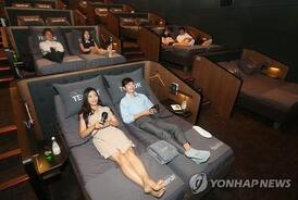 Free Subject: Cinema in Korea