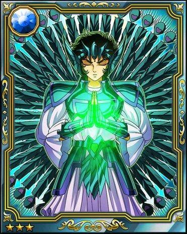 XXI - Armure du Paon (Peacock/Pavo Cloth)