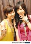 Mizuki Fukumura 譜久村聖 Erina Ikuta 生田衣梨奈 Hello!Project Maruwakari BOOK 2013 summer ハロプロまるわかりBOOK 2013 summer