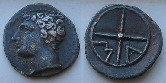 Obolle de Marseille  monnaie Gauloise en Argent