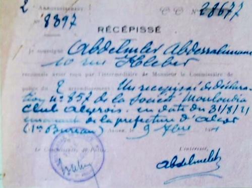 récépissé de depot de dossier  1921/1922