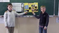 EXPOSE SUR LES PLANETES (SCIENCES)