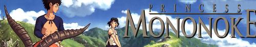 [Fiche]Princesse Mononoke