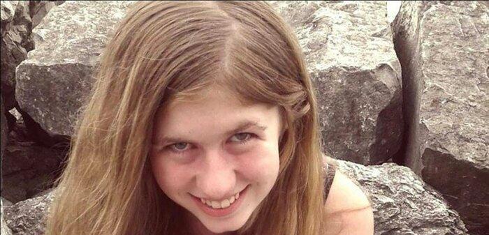 """États-Unis: après 88 jours de calvaire, Jayme Closs saluée comme """"une héroïne"""""""