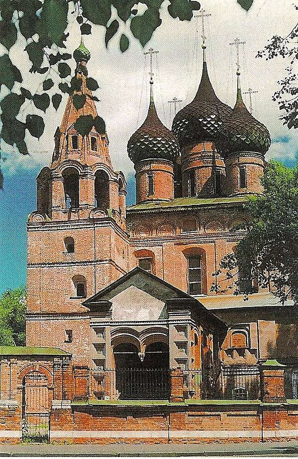 RU-178482--Yaroslav.jpg