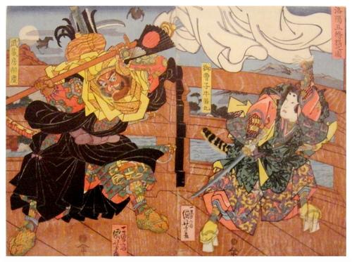 KUNIYOSHI. Le démon de l'Estampe
