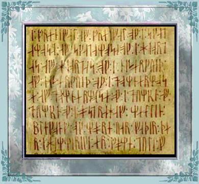 codex runicus