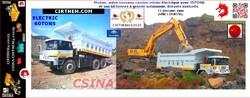 CHINE: les camions miniers spécifiques électriques.