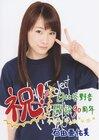 Ayumi Ishida 石田亜佑美 Hibiya yaon 90 Shuunen Kinen Jigyou Hello!Project Yaon Premium Live~Gai Fest~supported by Hellosmile 日比谷野音90周年記念事業 Hello!Project 野音プレミアムLIVE ~外フェス~supported by Hellosmile
