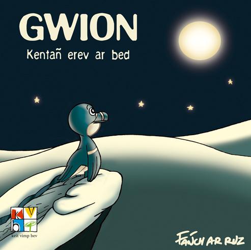 GWION