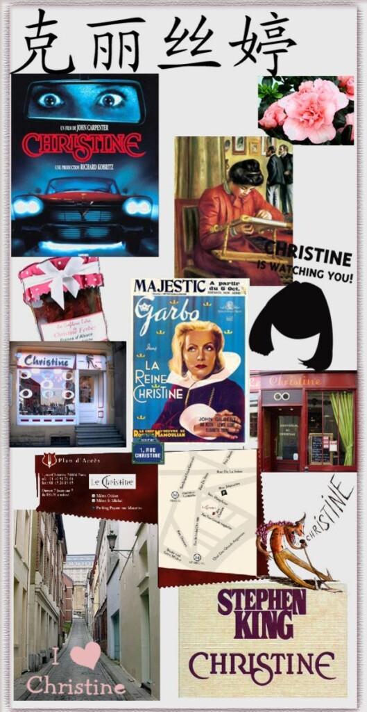 Christine en pêle-mêle
