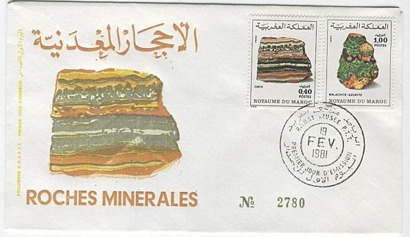 enveloppe-mineraux-maroc1.jpg