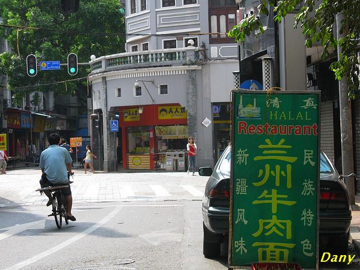 Chine 2013-03