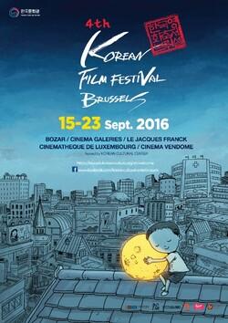 Affiche Korean Film Festival Brussels 2016