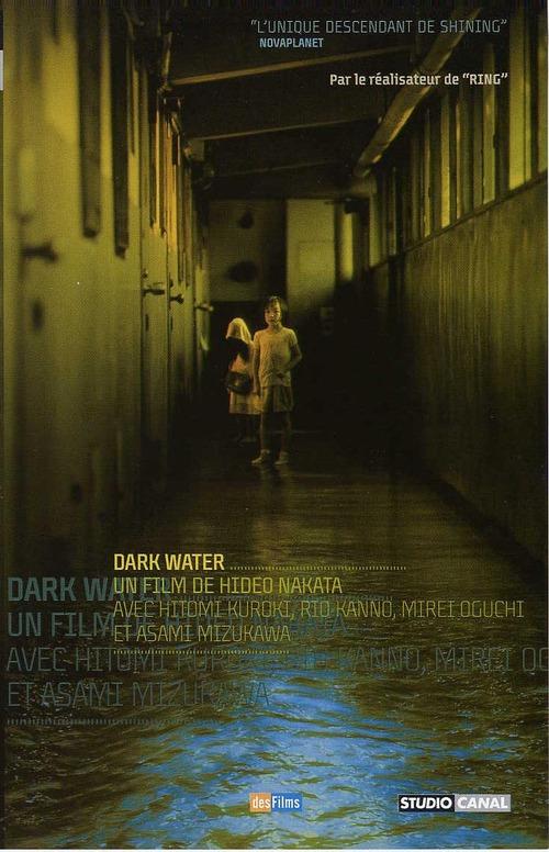 Dark Water de Hideo Nakata (2002)