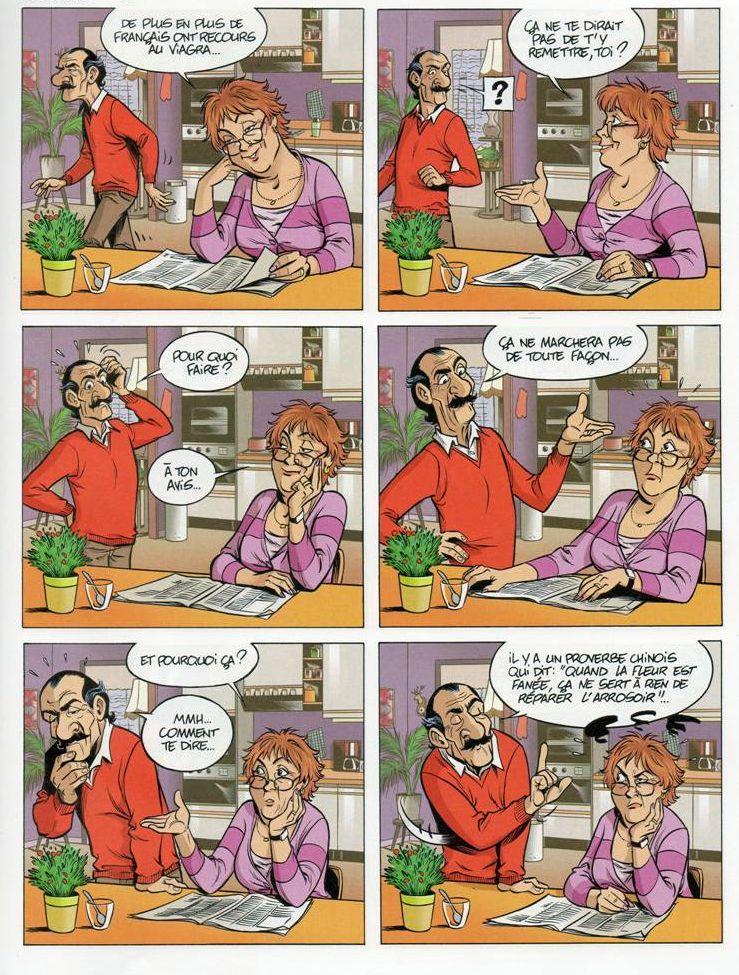 Tites blagounettes