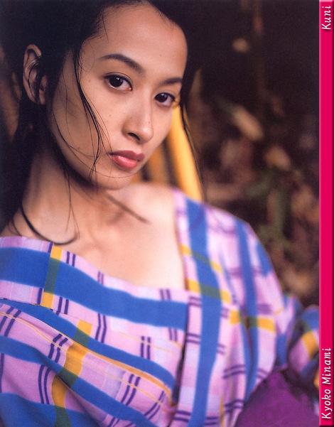 Model Collection : ( [KUNI Scan] - |vol.1| Kyoko Minami/南恭子 )