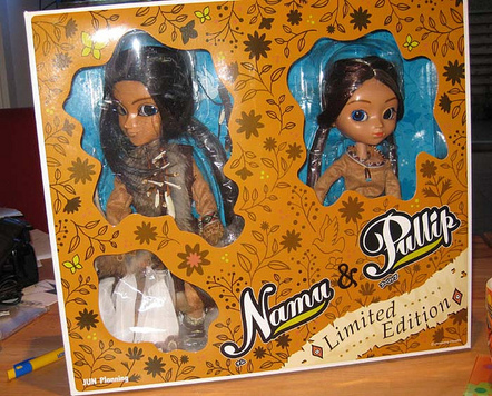 Mai 2005 : Namu Happy Birthday #2