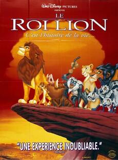 LE ROI LION BOX OFFICE FRANCE 1994