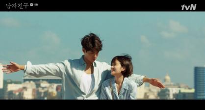 Drama coréen - Encounter