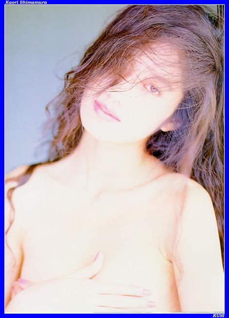 Model Collection : ( [KUNI Scan] - |vol.5| Kaori Shimamura/嶋村かおり )
