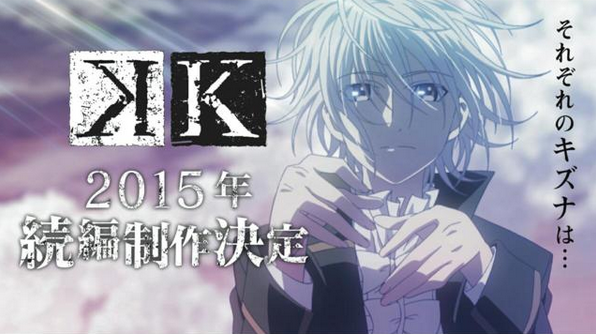 suite anime k