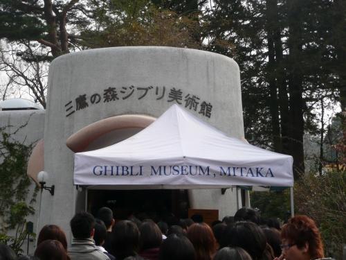 8ème jour : Musée Ghibli et Shibuya