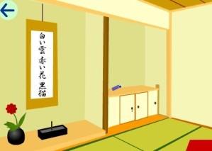 Escape from koto school