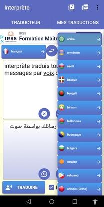 Google lance Google Interprète