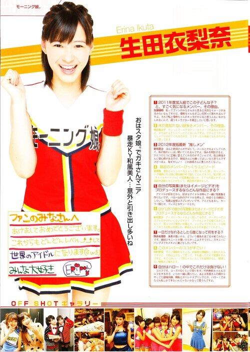 BLT Magazine X Hello!Project 2012 Winter HaroPro Maruwakari BOOK vol.5