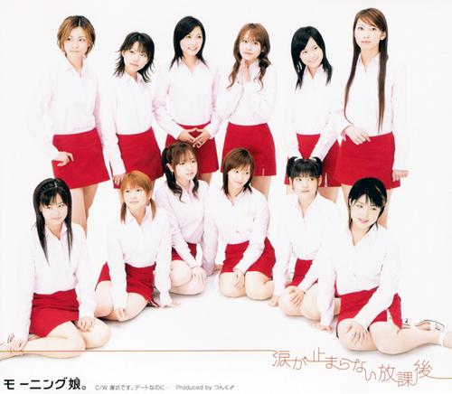 Namida ga Tomaranai Houkago Morning Musume