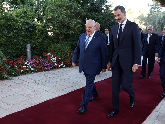 Felipe en Israël