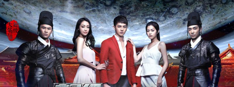 Drama taiwanais the crossing hero dramaic for Drama taiwanais romance