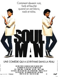 SOUL MAN BOX OFFICE