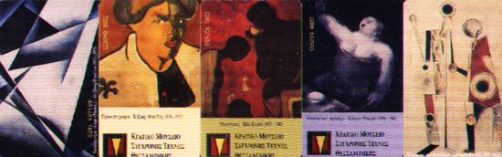 2001 W